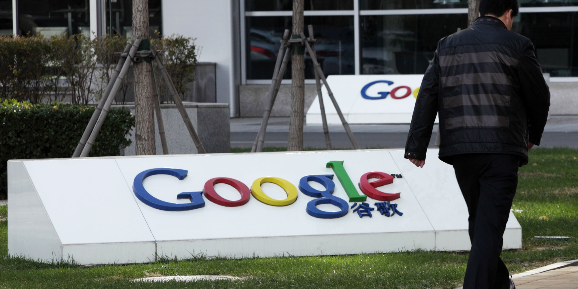 People's Daily Welcomes Google's Return to China