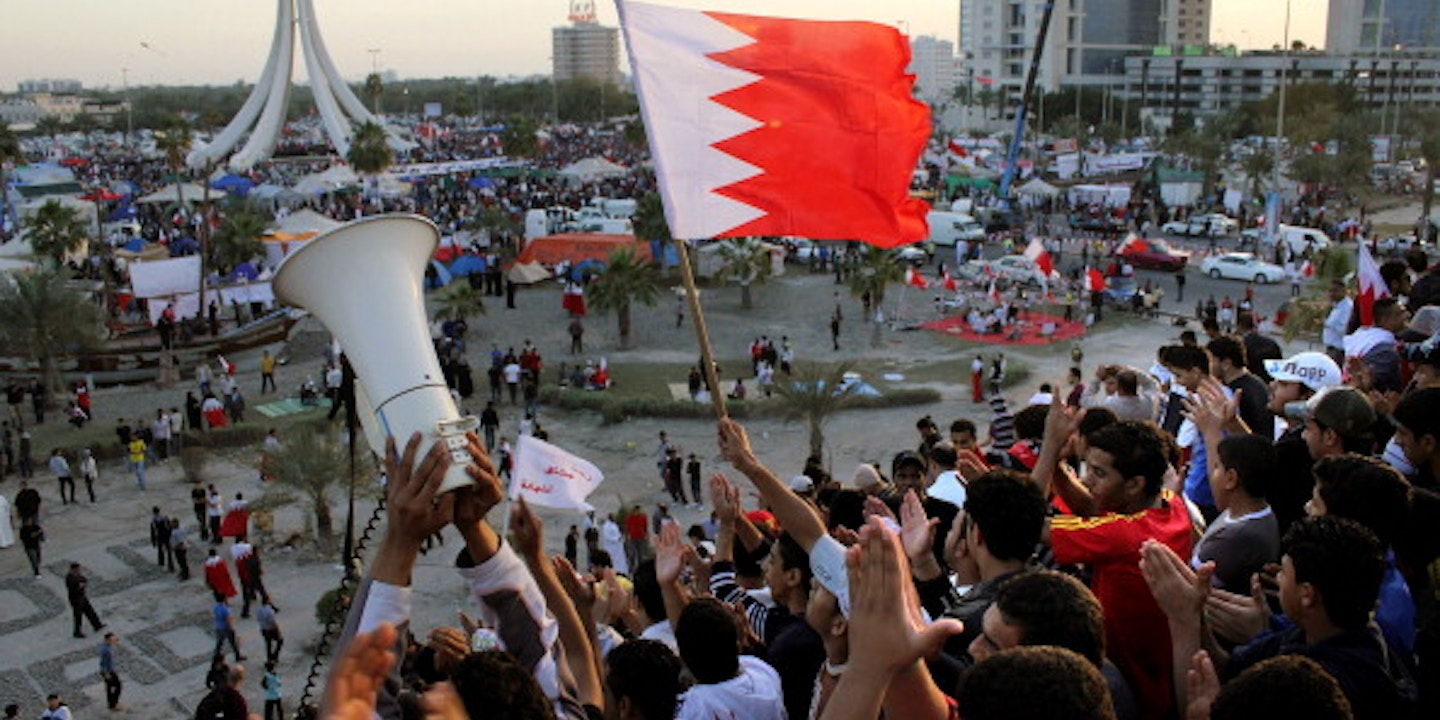 Privacy Group Targets British Spyware Company over Bahrain