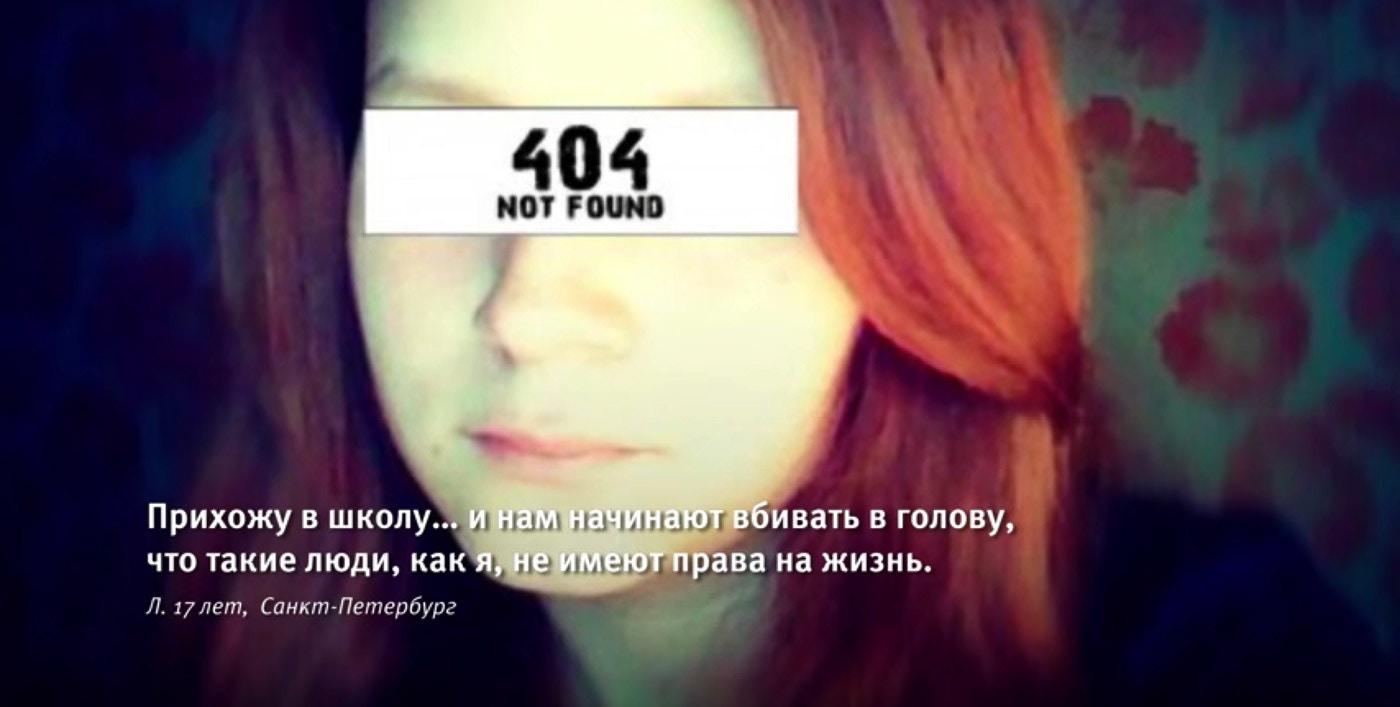 404-trailer-2