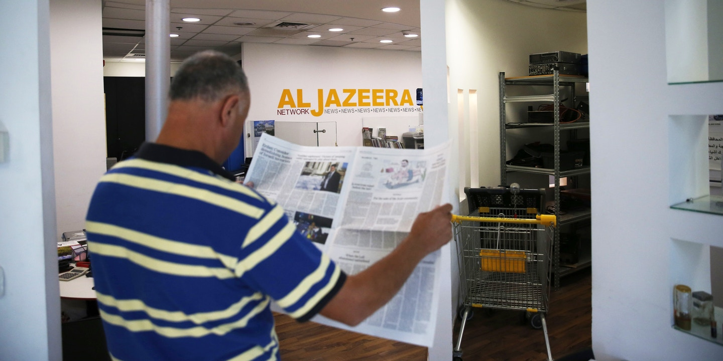 Al Jazeera Went Undercover with the Pro-Israel Lobby in D C