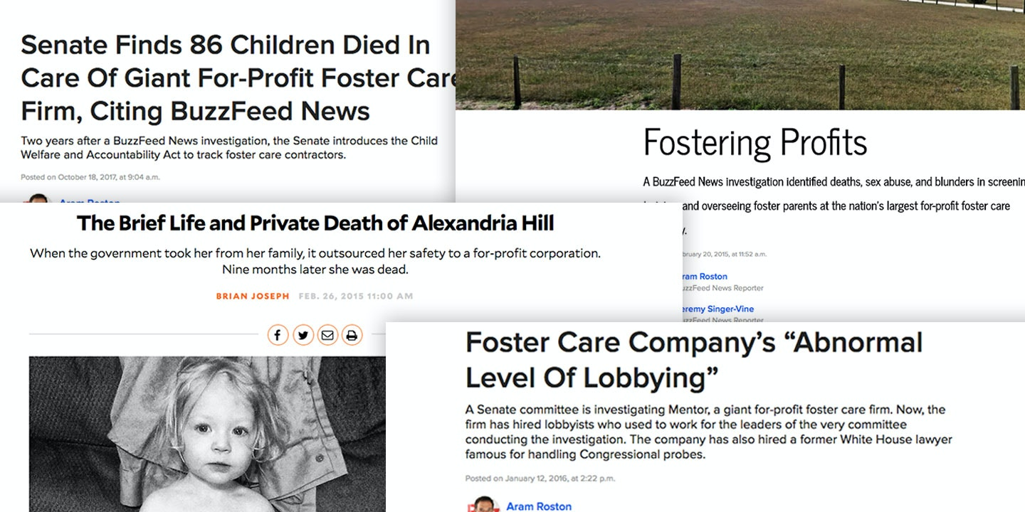 Child Deaths in Foster Care Are Not Being Investigated
