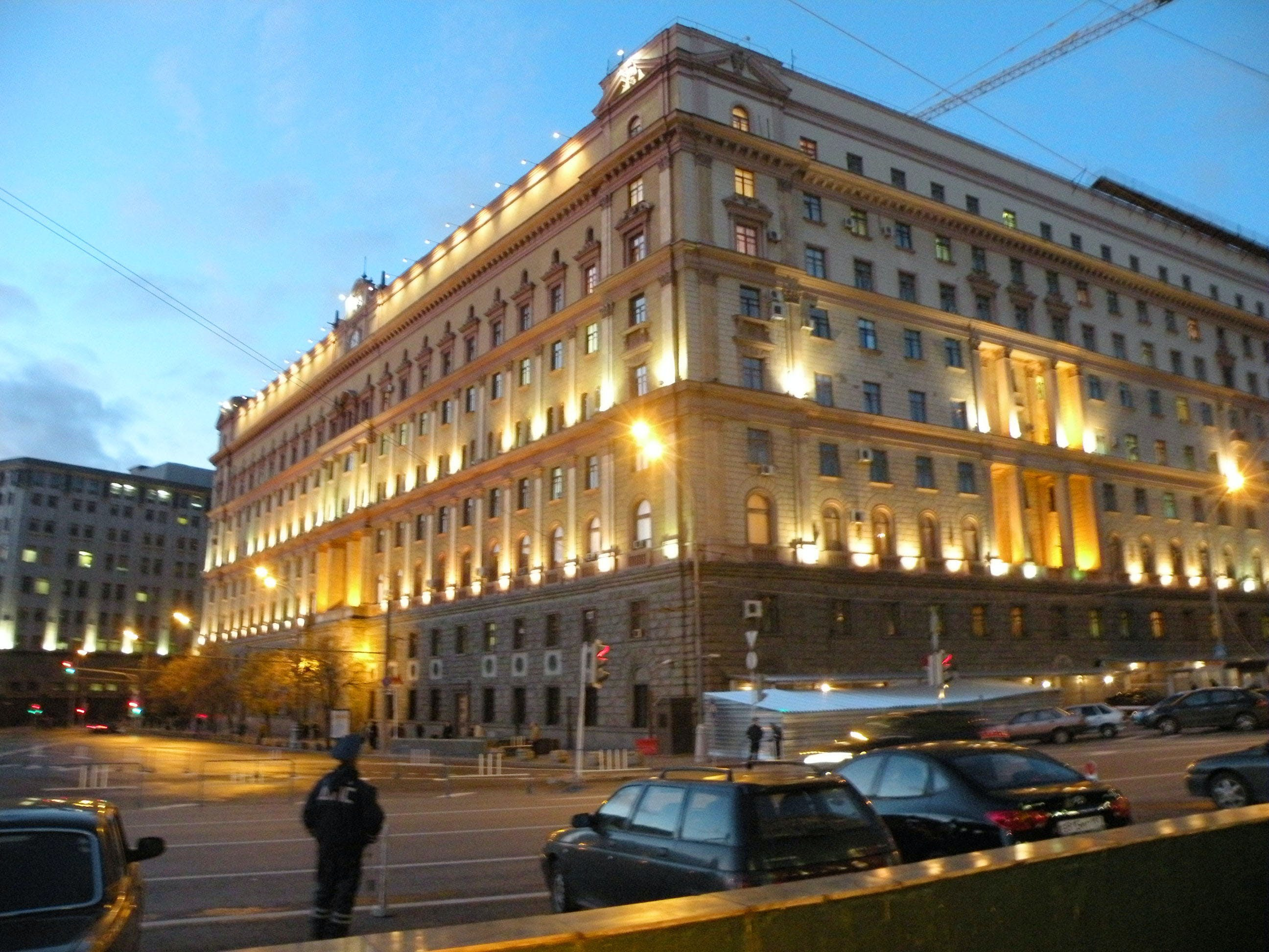 TOKYO, Japan - The former KGB headquarters in Moscow is photographed in October 2011. The Russian government has been linked to cyber attacks on Asian, American and European companies for alleged economic gains, according to a report released in January 2014 by CrowdStrike Inc., a U.S. cybersecurity firm. An expert said persons connected to the Soviet KGB are suspected to be involved in cyber crimes. (Kyodo)