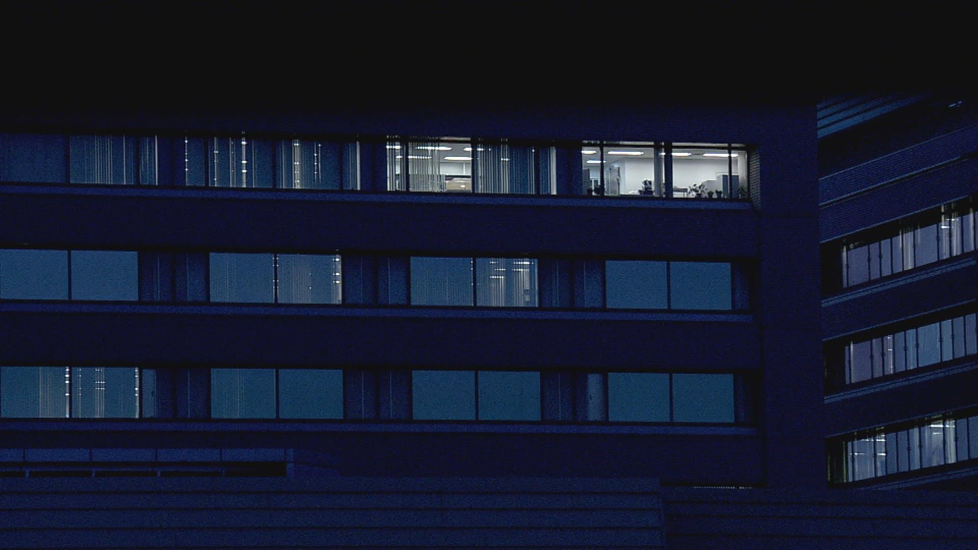 Vista noturna do edifício C1.