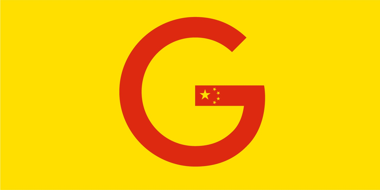 """Google Staff Tell Bosses China Censorship Is """"Moral and Ethical"""" Crisis"""