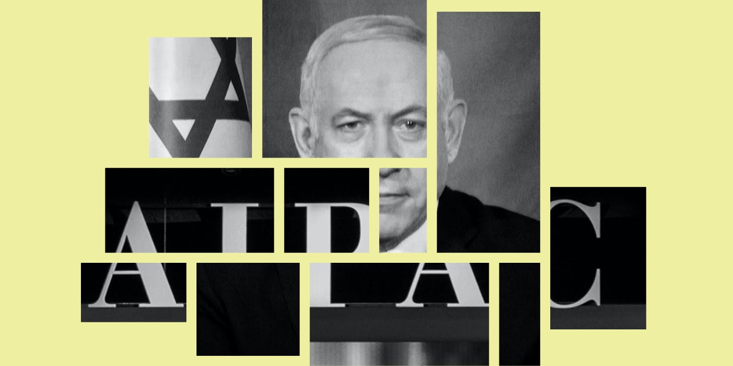 The Case Against AIPAC