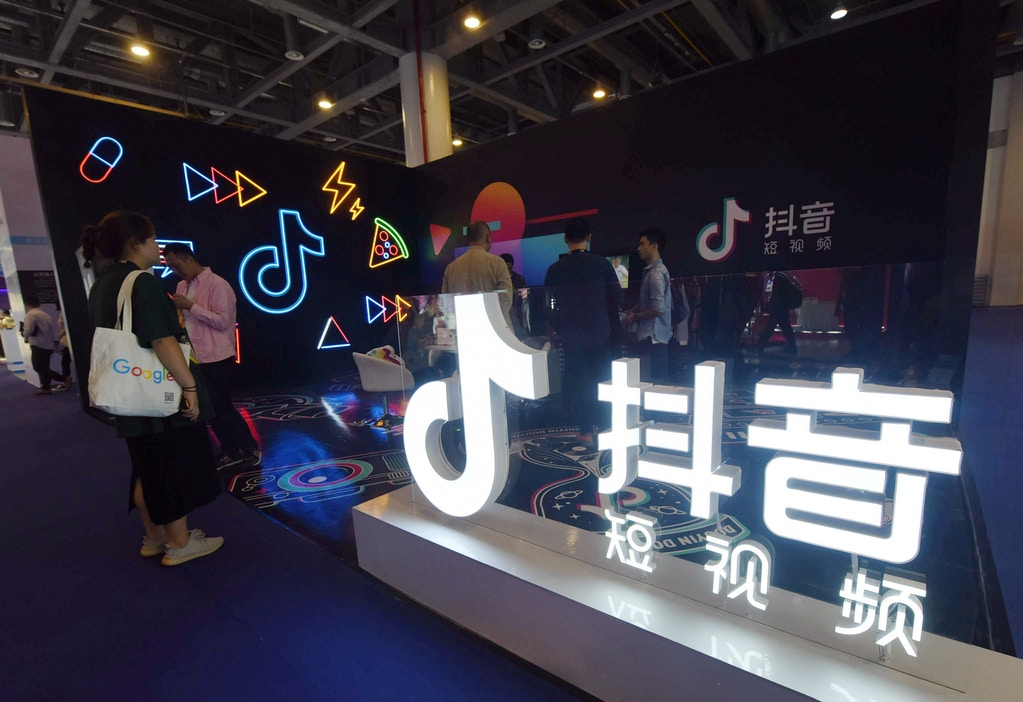 HANGZHOU, CHINA - OCTOBER 18: A stand of TikTok (aka Douyin) is pictured at The First International Artificial Products Expo Hangzhou on October 18, 2019 in Hangzhou, Zhejiang Province of China. (Photo by Long Wei/VCG via Getty Images)