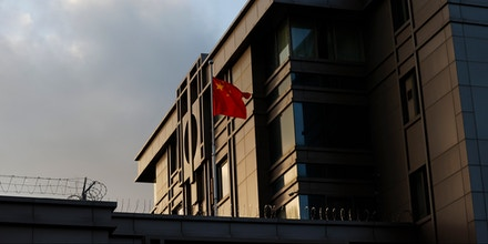 A detail view of the Chinese flag is seen outside of the China Consulate General building, Thursday, July 23, 2020, in Houston.